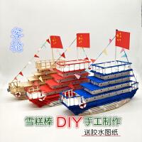 雪糕棒冰棒棍diy手工制作�船客�模型材料玩具木棍�和�益智��意