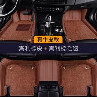 宝马5系525li530li3320li7740li730x1x6x4汽车脚垫全包围 专车专用