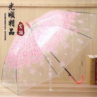 日系樱花透明伞 8K长柄自动塑料透明雨伞 日本PVC创意环保礼品伞 1