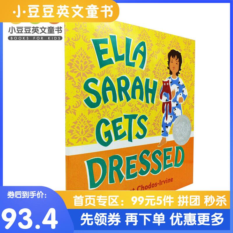 """英文原版Ella Sarah Gets Dressed 萨拉就要这样穿 精装 [4-8岁] 2004年凯迪克银奖  孩子穿衣风格的""""独立宣言"""" 感受儿童世界的""""时尚观"""""""