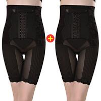 高腰排扣束腰肚子棉裆内裤 2条装塑身裤女收腹提臀瘦大腿产后
