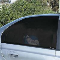 户外自驾游汽车天窗防蚊纱窗遮阳挡通风网纱车用窗帘