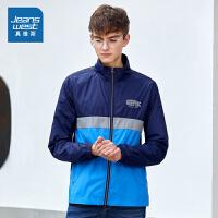 [超级大牌日每满299-150]真维斯风衣男装 秋装拼接修身运动风外套韩版学生夹克开衫