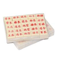 晨光文具 透明盒陆军棋 儿童益智 便携折叠棋盘APK99917