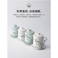 茶杯陶瓷中式家用过滤水杯带盖办公室会议杯景德镇高温礼品杯
