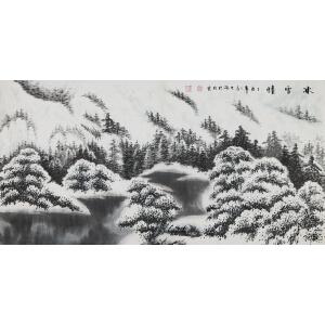 河北省美协会员,国家一级美术师【冰雪 情 】136*68cm.带合影 。纸本软片,品如图。