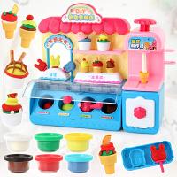 雪糕店�o毒手工彩泥橡皮泥模具工具套�b�和�玩具女孩冰淇淋幼��@