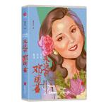 恰似你的温柔:永远的邓丽君(2019版)