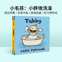 进口原版Tubby 矮胖的 培养宝宝行为习惯 纸板书【2~5岁】