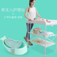 婴儿浴盆小号新生幼儿小孩大号沐浴可坐躺通用防滑宝宝洗澡盆 +护理台
