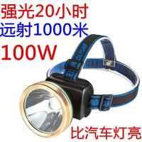 20180430143342321户外照明LED强光头灯充电 远射头戴式手电筒夜钓鱼头顶矿灯