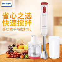 Philips/飞利浦 HR1623手持搅拌机家用小型多功能婴儿辅食料理棒