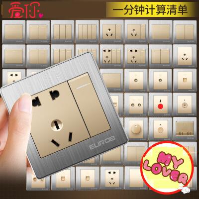 开关插座家用86型5五孔USB二三插一开带16a墙壁空调插座面板   m9u