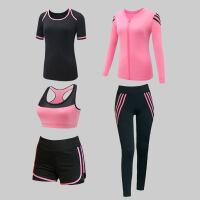 瑜伽运动套装女跑步衣服2018新款健身房速干衣健身服装备晨跑