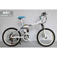 自行车 双减震自行车20寸儿童变速迷你折叠男女式代驾铝合金单小轮车
