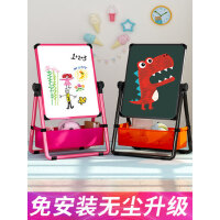 幼儿童画板磁性支架式小黑板宝宝画画涂鸦家用写字白板笔可擦画架