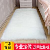 网红长毛绒地毯卧室客厅床边毛毛毯子防羊毛窗台加厚地垫厂家直销