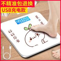 usb充电电子称体重秤家用精准减肥称重人体秤可爱卡通婴儿秤