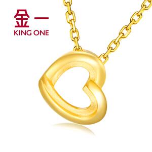 金一黄金吊坠女款项链足金心形套链时尚锁骨链送女友礼物 秋上新