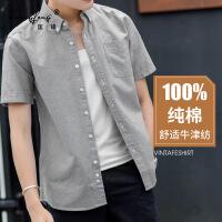 衬衫男夏季短袖修身韩版潮流帅气男士衬衣打底休闲寸衫牛津纺青年