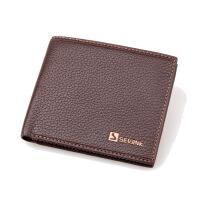 钱包男短款男士钱包竖款欧美 男士钱包长款 钱包男短款 啡色横款633