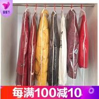 防尘罩子挂式衣服透明袋子套子塑料家用外套的羽绒服衣架棉衣套袋