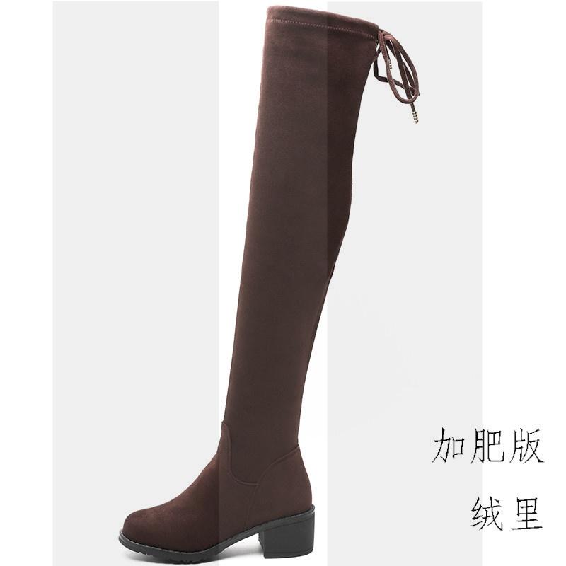 大码女鞋41-43秋冬高跟胖mm瘦腿靴过膝大筒围粗腿显瘦弹力长筒靴SN2231  33 女款