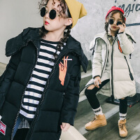 儿童羽绒服2017冬季新品童装男童女童中大童中长款连帽羽绒服外套  SDM1724手指