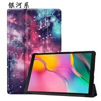 三星Galaxy Tab A 10.1寸 2019保护套T510壳平板电脑SM-T515皮套