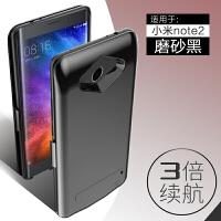红米note4x/5/pro充电宝小米A1/2背夹电池5sPlus手机壳移动电源无线充电器