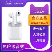 真无线tws蓝牙耳机运动跑步2代适用苹果华为安卓原装正品华强北