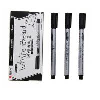 晨光迷你白板笔25602 迷你细单头白板笔可擦记号笔 办公用品