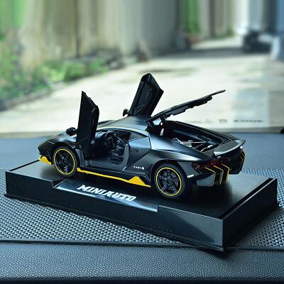 热破兰博基尼车模型汽车摆件770创意金属车内饰品香水座精油香薰