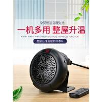 迷你暖风机浴室电暖气黑科技取暖器家用节能省电