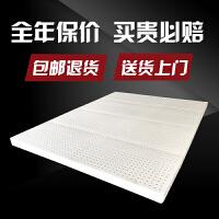 乳胶床垫子床褥泰国天然1.8m席梦思1.5m床学生宿舍榻榻米纯1.2m米