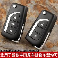 丰田凯美瑞钥匙 15款RAV4 新卡罗拉 锐志 汉兰达 雷凌汽车遥控器 汽车用品