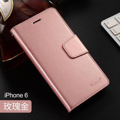 iphone6plus手机壳苹果6s保护皮套翻盖i6硅胶软壳5.5寸男4.7女6P 钱包式设计轻薄硅胶底壳可插卡