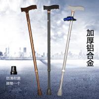 老人铝合金防滑伸缩拐杖老年人登山杖多功能手杖超轻便拐棍助行器 加强版