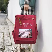 时尚印花大容量双肩包大学生书包女校园高中生背包旅行包