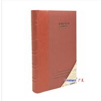广美变色皮革编织纹圆背纸芯相册4R50页可装300张相片N55023