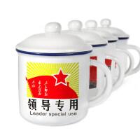 杯子陶瓷马克杯带盖复古水杯办公室创意茶缸怀旧经典仿搪瓷杯jj7