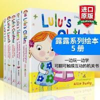 正版进口 露露Lulu系列5册 英文原版绘本儿童精装触摸操作书 Lulu's Loo/Lunch/Clothes/Sh