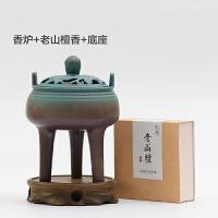 陶瓷三足仿古香炉家用盘香檀香炉室内熏香茶道供佛创意摆件