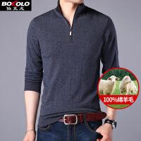 伯克龙男士纯羊毛衫 加厚款秋冬季新款100%羊毛针织衫男装韩版青中老年套头圆领毛衣Z8107