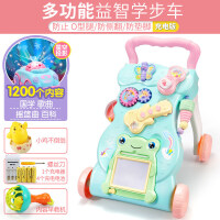婴幼儿学步手推车宝宝学走路助步车多功能6-9-18个月一岁男孩女孩 +1200内容遥控早
