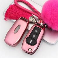 汽车遥控钥匙套改装壳金属扣 钥匙包