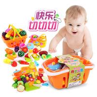 儿童水果蔬菜切切乐玩具宝宝切切看过家家厨房玩具套装