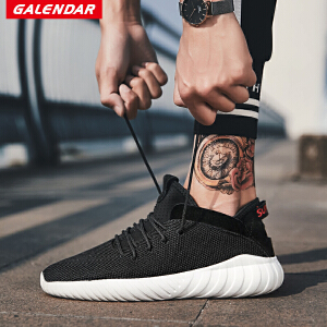 【限时特惠】Galendar男子跑步鞋2018新款轻便缓震飞织透气运动休闲跑鞋JPS8072