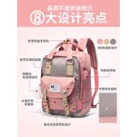 2018新款甜甜圈双肩包韩版原宿ulzzang女书包女高中学生大旅行包