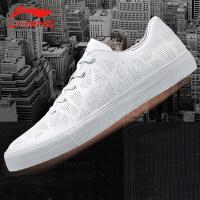 李宁女鞋休闲鞋新款璀璨透气一体织板鞋小白运动鞋AGCN234